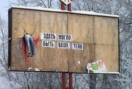 соц.реклама от ГИБДД - скачать фото. соц.реклама от ГИБДД - скачать картинку.