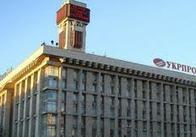 """Інформаційні табло """"Головного годинника України"""" будуть виготовлені в Житомирі"""
