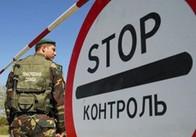 Україна призупинила рух транспорту з Росії й Білорусії через чуму