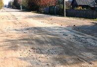 Рибак пообіцяв відремонтувати дорогу в Радомишлі. Фото