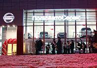 В Житомирі відкрився дилерський центр Nissan