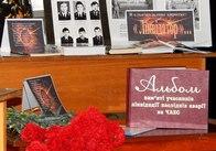 В Коростені презентували унікальний альбом пам'яті, присвячений ліквідаторам аварії на ЧАЕС. Фото