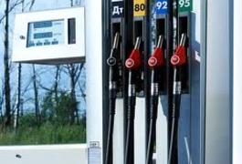 Антимонопольний комітет України порушив справу за фактом подорожчання бензину