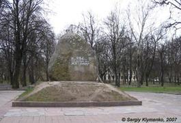 У Житомирі міська рада незаконно віддала під забудову ділянку в історико-архітектурній зоні