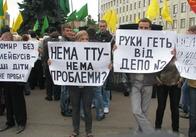 Прихильники Михайла Заславського пригадали міській раді всі її гріхи...(вiдео)