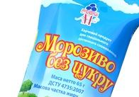 У магазинах Житомира з'явиться нове морозиво «Без цукру» від ТМ «Рудь»