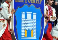 День Города Житомира. Житомиру - 1126! (Фотоотчёт)