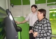 На Житомирщині пенсіонери стали менше боятися банкоматів