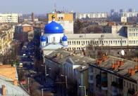 Житомир в ТОП-3 найдешевших квартир по великих містах України