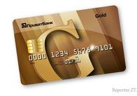 Житомиряни разом з путівками закордон зможуть оформити золоту картку