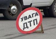 """У Житомирській області зіштовхнулись ГАЗ і """"Тойота"""" - водії у лікарні"""