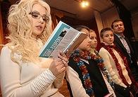 """Житомирщину відвідав проект """"Україна читає дітям"""""""