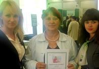 Житомирянка стала переможницею акції ''Відпочинок без турбот'' від ПриватБанку (R)