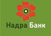 Что будет с житомирским банком «Надра» после 11 февраля 2011 года?