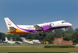 Авіакомпанія, яка зареєструвалась у Житомирі і мала до кінця року відновити аеропорт, призупиняє свої рейси