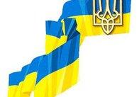 В Житомирі пройде етап Міжнародного конкурсу з української мови імені П. Яцика