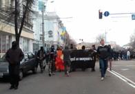 У Житомирі ультраси та праві відзначили річницю Майдану маршем. Фото. Відео