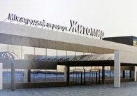 Прокуратура стягнула з інвесторів, які побудують в Житомирі аеропорт 300 тис. грн.