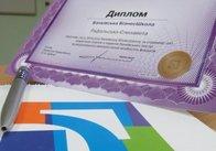 На Житомирщині фінішувала Бізнес-Школа ЮніорБанку