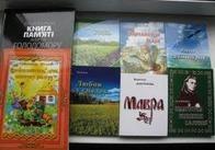 В рамках реализации Программы социально значимой литературы на Житомирщине в 2011 году выйдет 5 книг