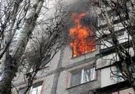У Бердичеві в результаті пожежі померла дитина та постраждали 2 людини