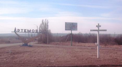 Де закінчується наша земля. Артемівськ та житомирська 30-ка під час перемир'я. Фото
