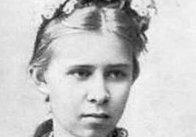Запрошуємо усіх на святкування 140-ї річниці від дня народження Лесі Українки