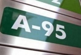 На Житомирщині найдешевший А-95-й