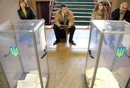Житомирская городская избирательная комиссия – сформирована!