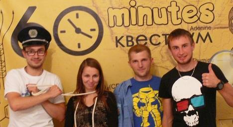 У Житомирі відкрито квеструм «60 MINUTES!»