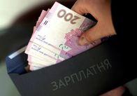 Заборгованість за зарплатою на Житомирщині з початку року скоротилась на 32%
