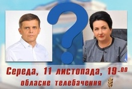 11 листопада на обласному телебаченні дебатуватимуть Сухомлин і Цимбалюк