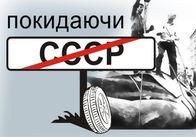 """Найпопулярніша """"радянська"""" вулиця на Житомирщині - Піонерська"""