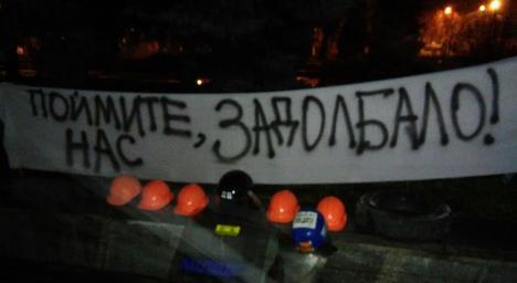 Житомиряни влаштували віче на 2-гу річницю Євромайдану. Додано фото