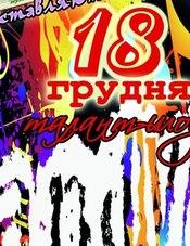 Житомирян запрошують на співоче талант-шоу «GrandVox»