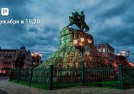 В Житомире глобальная распродажа по 10 гривен автобусных билетов в Европу и по Украине