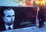 У Житомирі згадували Бандеру. Фото. Відео