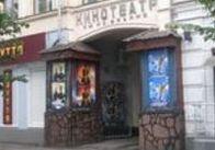 Трейлери останніх кіноновинок, які покаже в кінці зими кінотеатр Франка у Житомирі