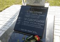 Житомиряни на могилі Сціборського відзначили його річницю. Фото
