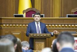 За нового Прем'єр-міністра України віддали голоси 6 житомирських нардепів