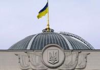 Комітет ВР відклав позачергові вибори в одному із сіл на Житомирщині через перейменування