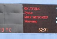 МФК «Житомир» здобув першу перемогу з рахунком 1:3