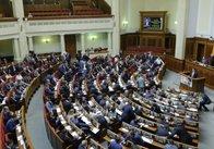ВР перейменувала 7 сіл та один район на Житомирщині