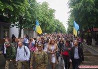 """""""Вишивана хода"""" по-житомирськи. Фото. Відео"""
