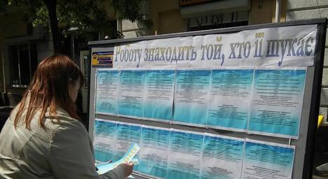 На Михайлівській для житомирян влаштували ярмарку вакансій