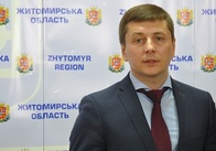 Сергій Машковський розповів про нові інвестиції та робочі місця на Житомирщині