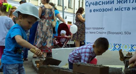 У Житомирі для дітей створили Місто професій