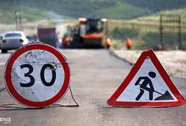 На залишкові роботи по ремонту дороги Житомир - Могилів-Подільський витратять більше 170 мільйонів