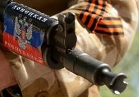 Житомирянина судитимуть за підтримку ДНР