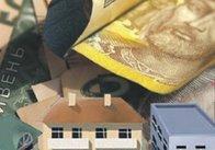 З 1 липня житомиряни мають сплачувати податок на нерухомість